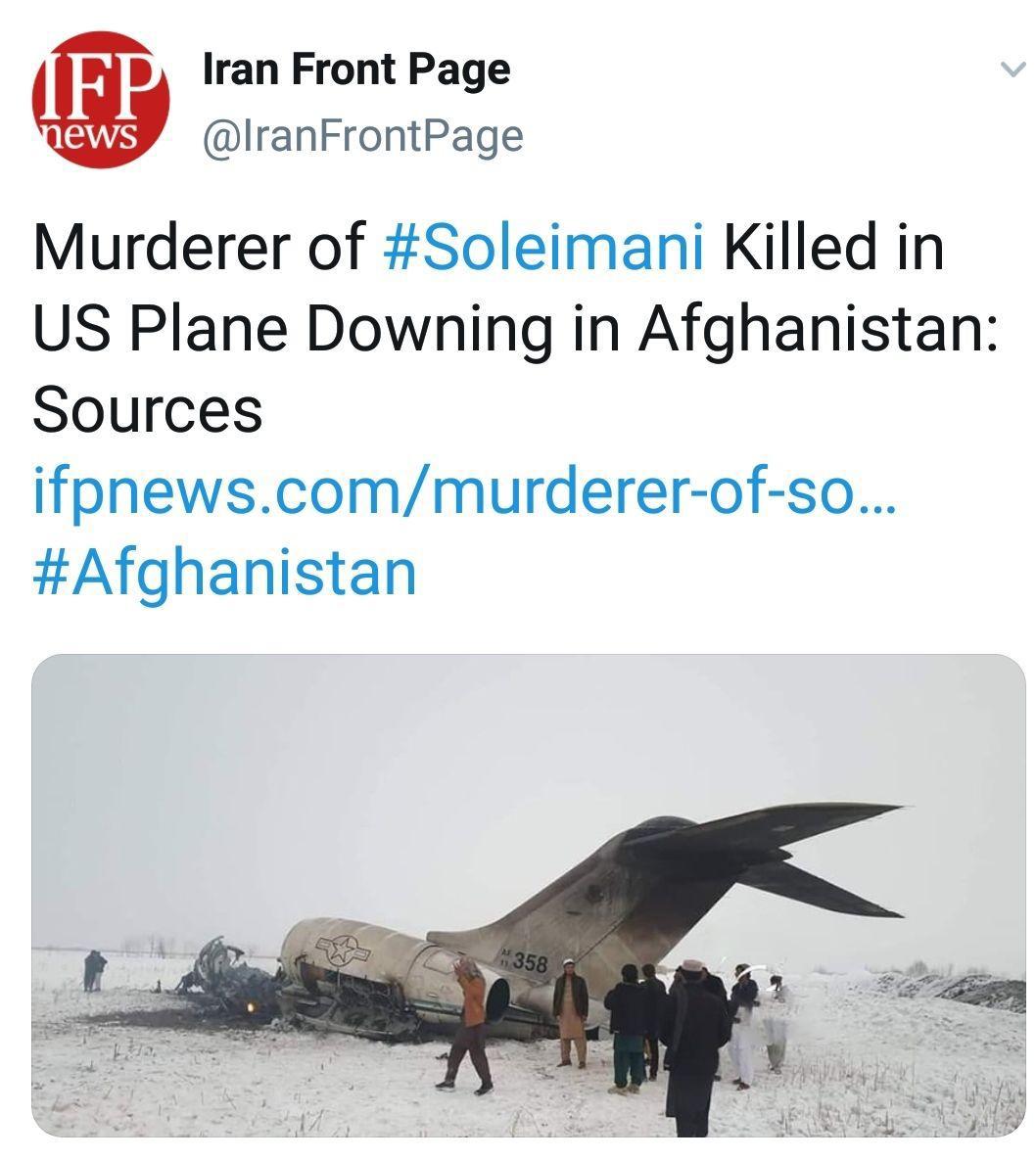 قاتل شهید سلیمانی کشته شد