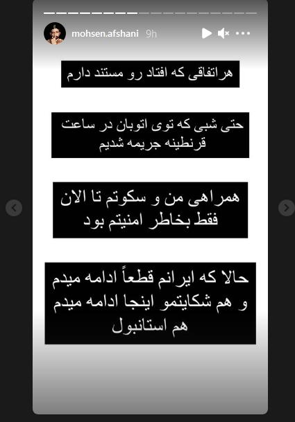 Screenshot_2020-12-15 Stories • Instagram(7)