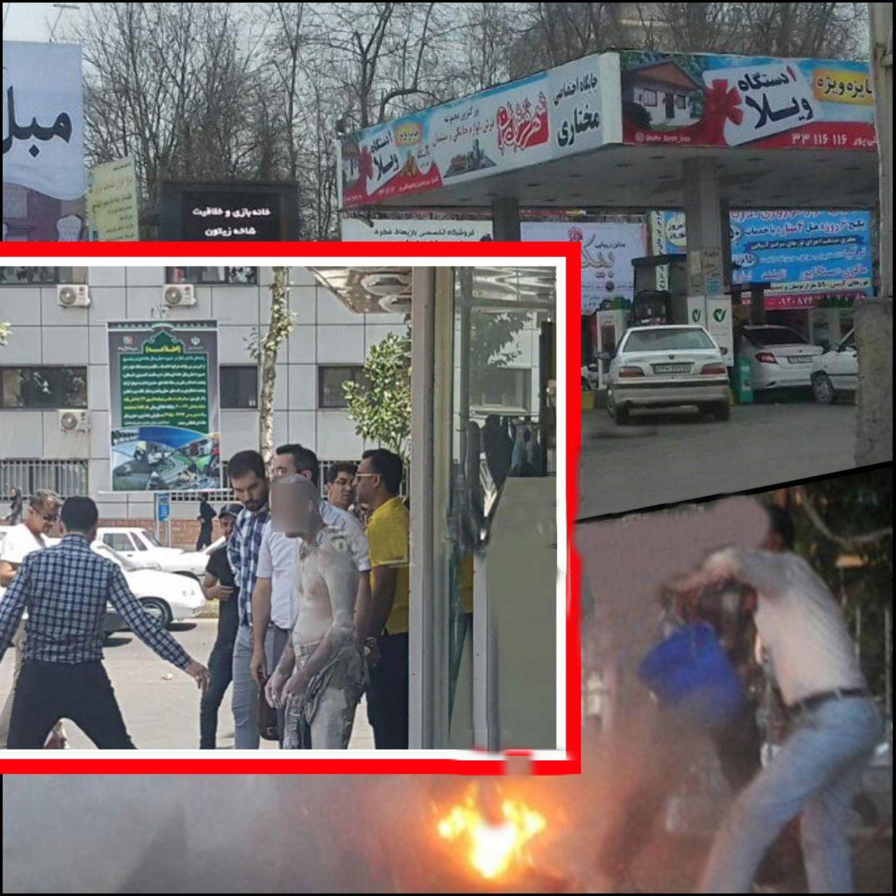 فوری / خودسوزی مشکوک در پمپ بنزین گلسار رشت!!!