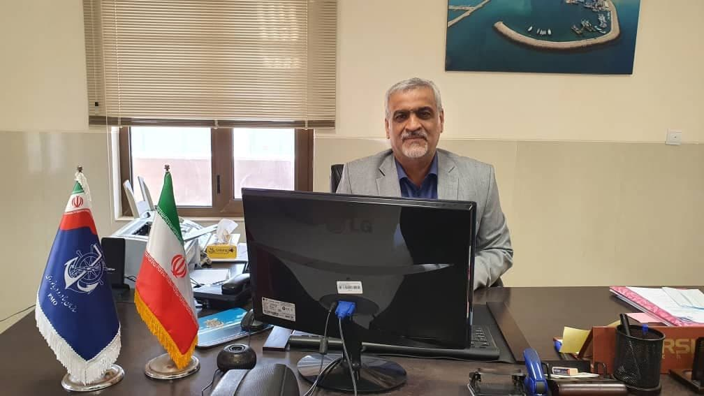 دیر بوشهر