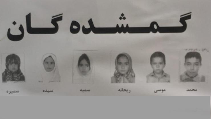 6 دختر و پسر بچه در گرمسار مفقود شدند/ این کودکان را دیده اید