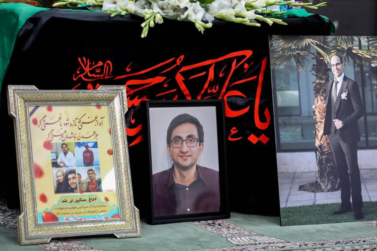 مراسم بزرگداشت شهدای دانشگاهی حادثه هواپیمای اوکراینی در دانشگاه صنعتي اصفهان
