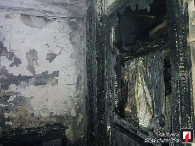 کرسی برقی آتش بپا کرد