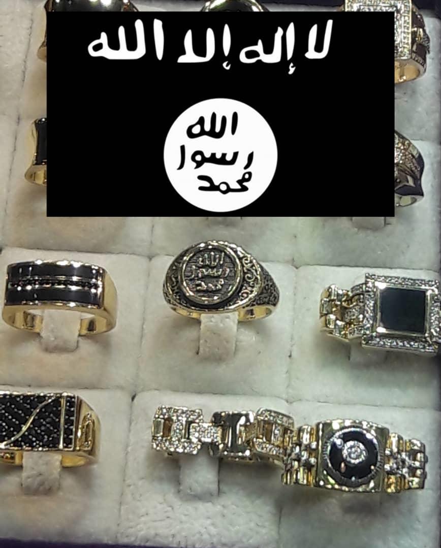 انگشتر-داعش