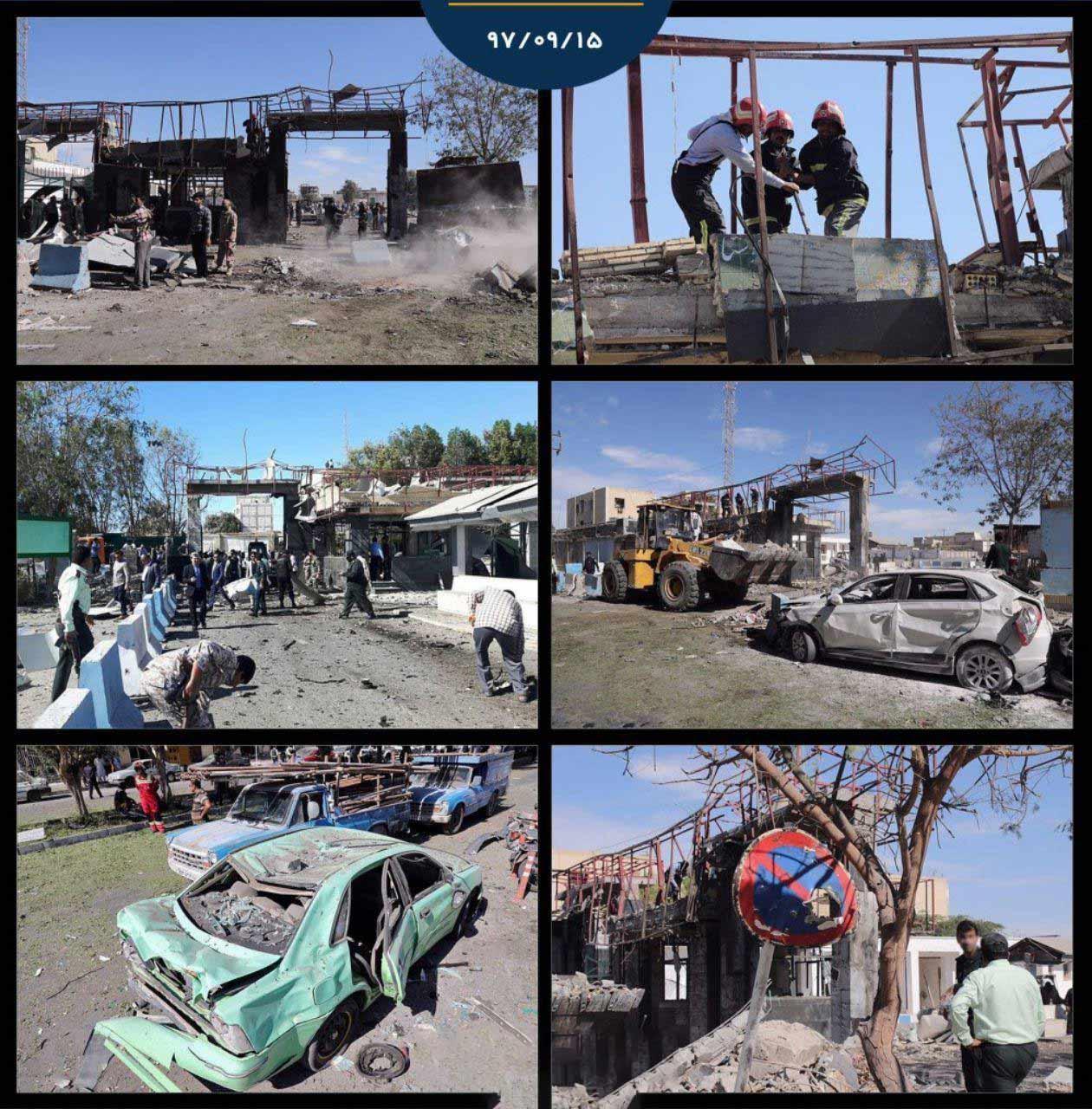 اعزام ۲ تیم امدادی برای خدمترسانی در حادثه تروریستی امروز