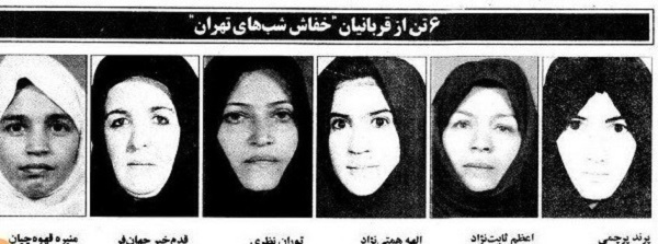 مخوفترین قاتلان زنجیرهای ایران/ از تجاوز و سوزاندن اجساد توسط «خفاش شب» تا «قاتل عنکبوتی» که طبق یک نذر زنان را خفه میکرد + تصاویر