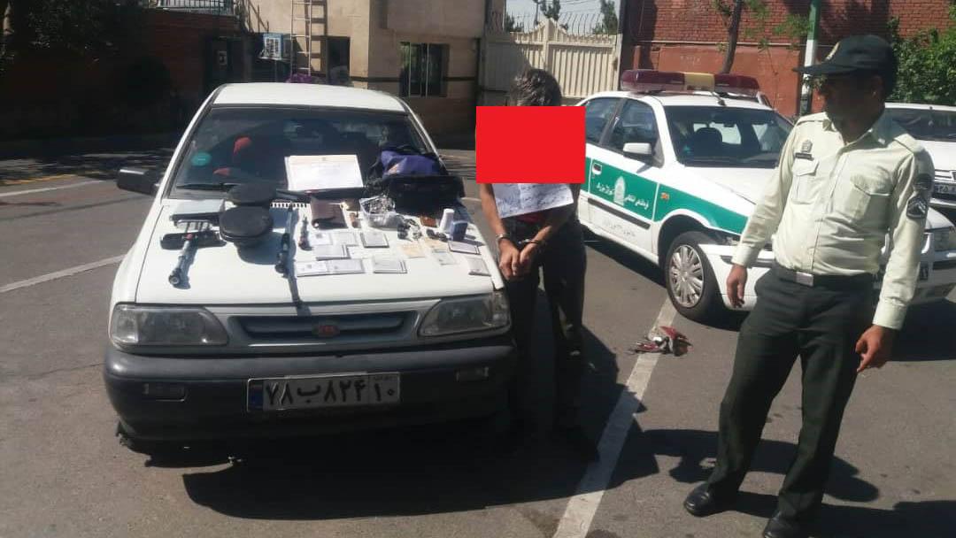 تیراندازی-تهران