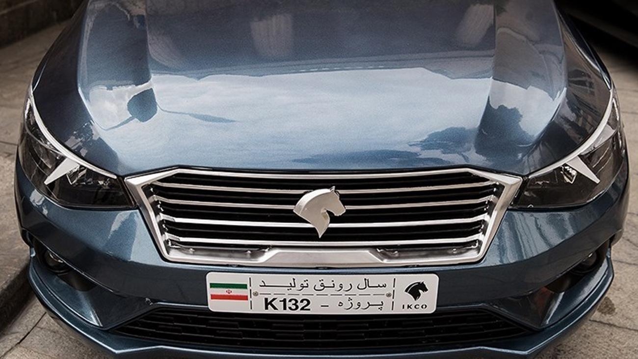 همه چیز درباره خودروی جدید بازار ایران در سال 99