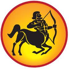 نماد آذر
