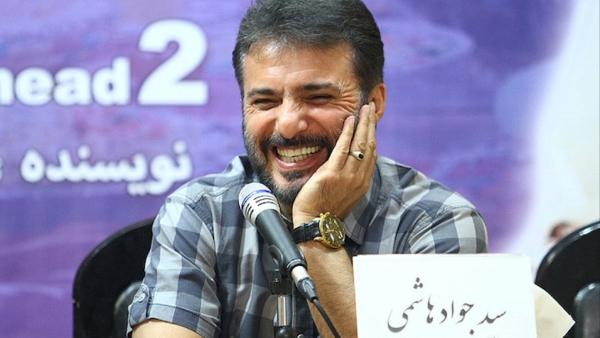 سیدجواد هاشمی