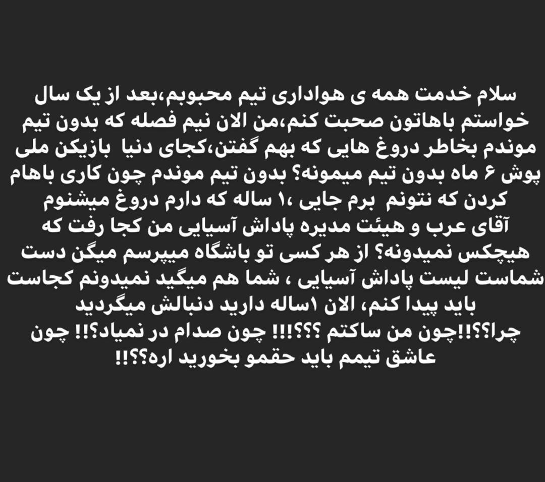 حمید طاهرخانی