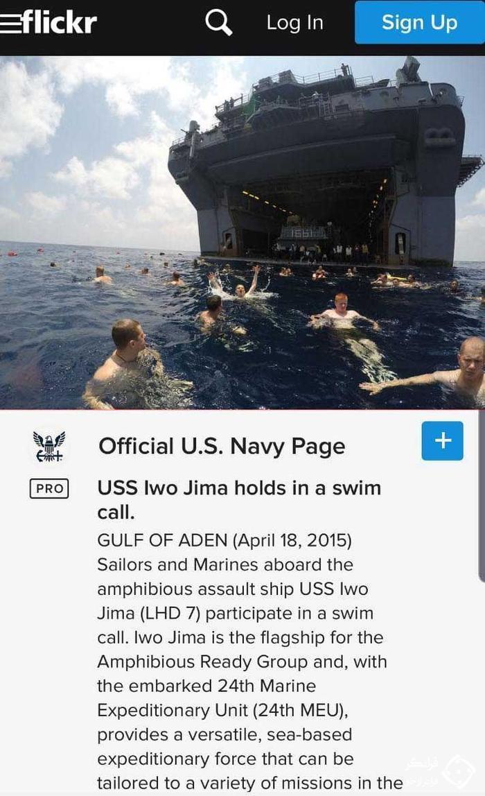 شنا کردن امریکایی ها در خلیج