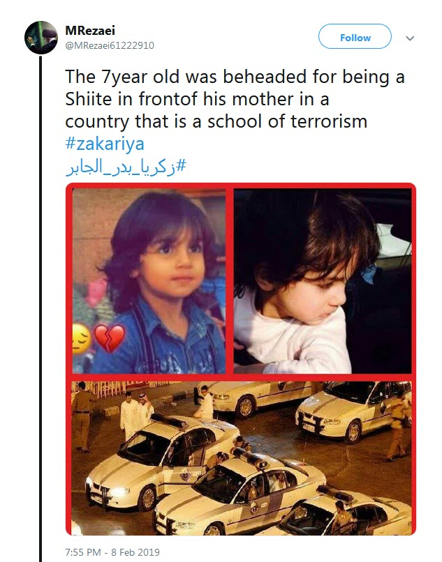 زکریا_بدر_الجابر | گلویی میبرند و مادری را بیفرزند میکنند به جرم فرستادن صلوات