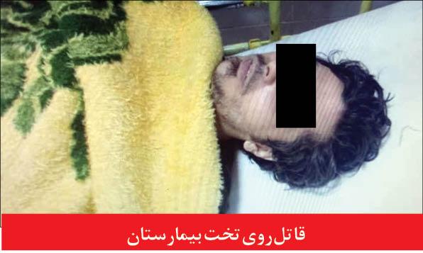 خودکشی پدر و دختر مشهد