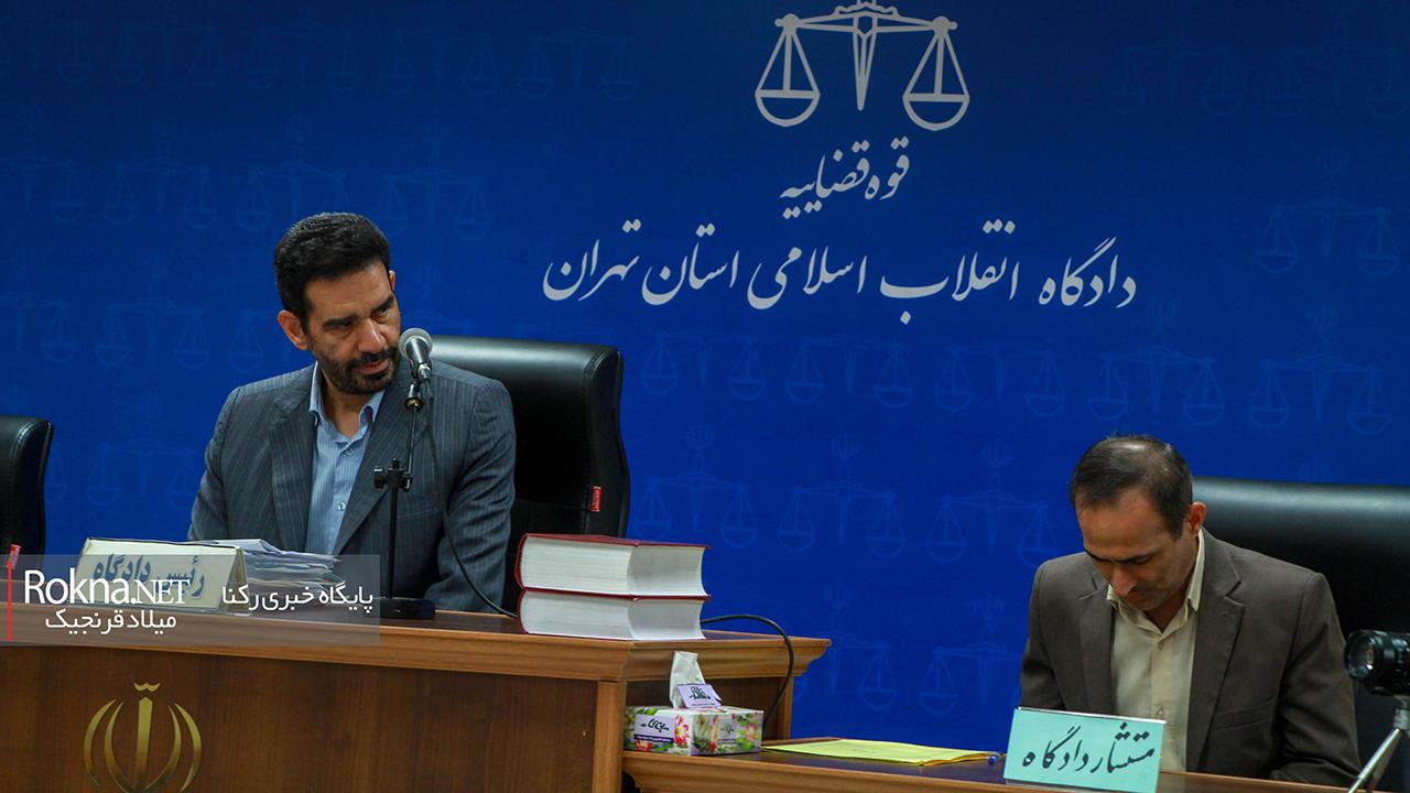 دادگاه انقلاب محمد هادی میلاد