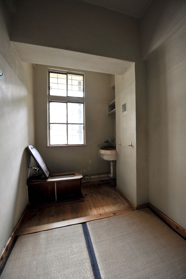 Osaka-Detention-Centre