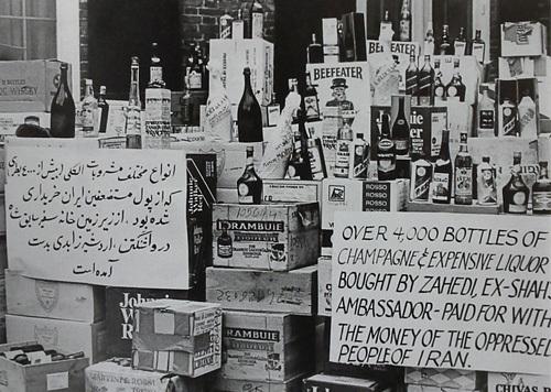 اسناد دوران پهلوی