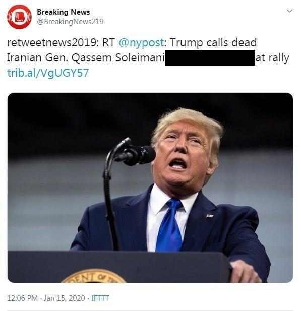 توهین ترامپ