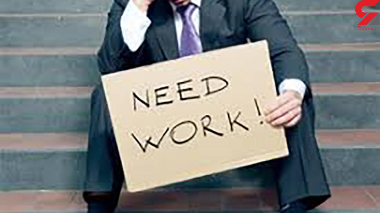 نرخ بیکاری جوانان ۲ برابر بیکاری عمومی است