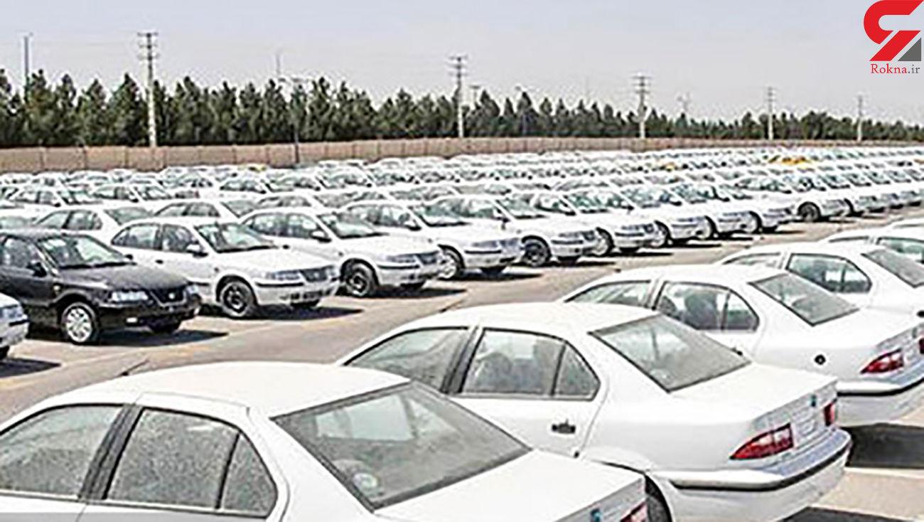 خودروسازها قیمت خودرو را تعیین می کنند !