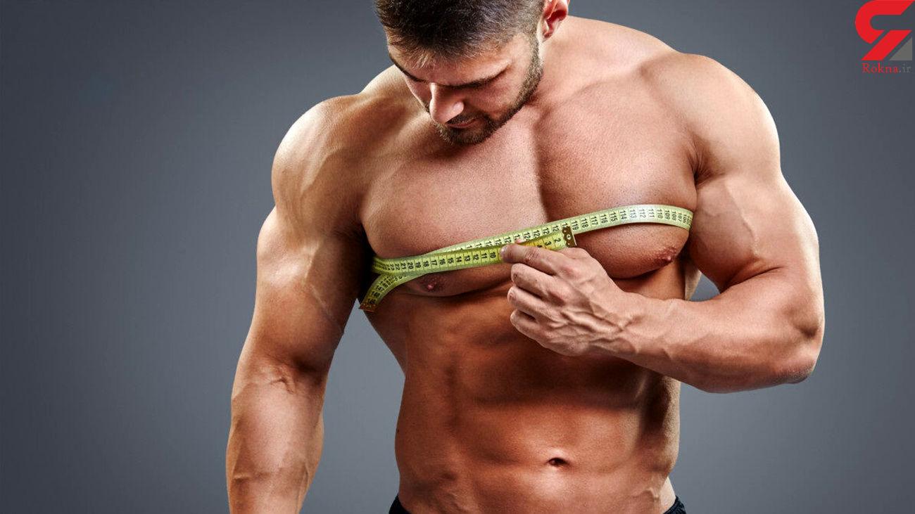 این پروتئین عضلات را تقویت می کند