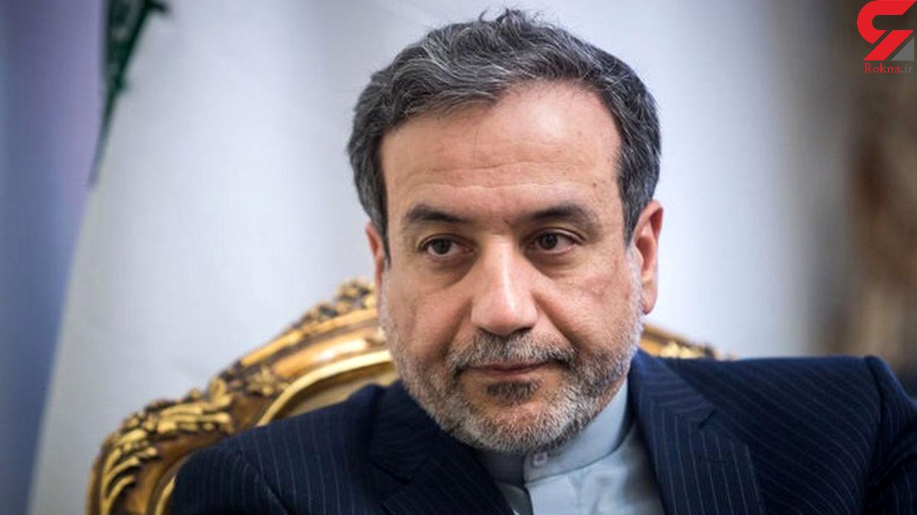 عراقچی: اجازه نمی دهیم مذاکرات فرسایشی شود