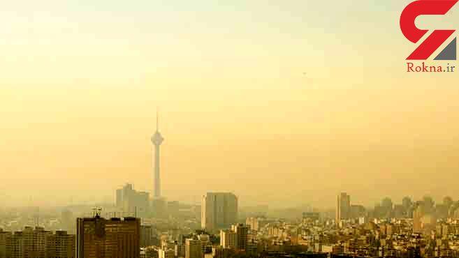 هوای تهران برای دومین روز پیاپی ناسالم برای گروههای حساس + عکس
