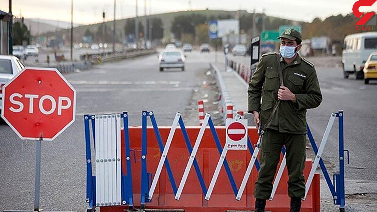 آخرین وضعیت اجرای ممنوعیت ها و محدودیت های ترافیکی
