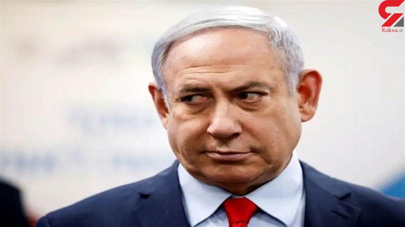 فوری/ حادثه امنیتی برای نتانیاهو