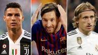 مسی، رونالدو و مودریچ برنده توپ طلا نمی شوند!
