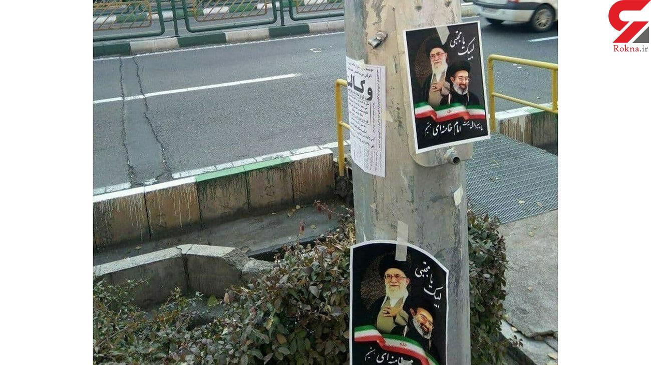 دستگیری پخش کنندگان تصاویر خیابان انقلاب + عکس ها
