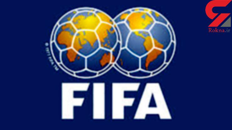 فیفا به خاطر ایران به AFC اعتراض کرد