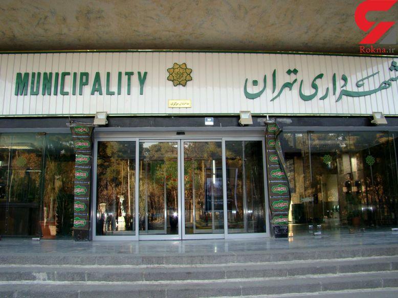 مدرک تحصیلی شهرداران مناطق ۲۲ گانه تهران چیست؟ + جدول