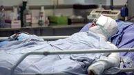 مرموزترین اسیدپاشی به یک مرد مشهدی ! / بعد از نماز چه شد؟ + عکس