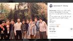 عکس یادگاری بهرام رادان با همکلاسیهای دبیرستانی اش