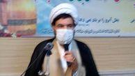 شعر آیینی، شعری است که موضع اهلبیت (ع) را داشته باشد و از گفتمان اسلامی سرچشمه بگیرد