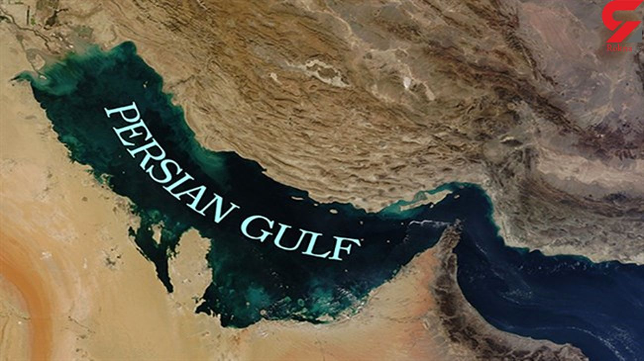 Persian Gulf states, Iran should agree on format for dialogue: Qatar