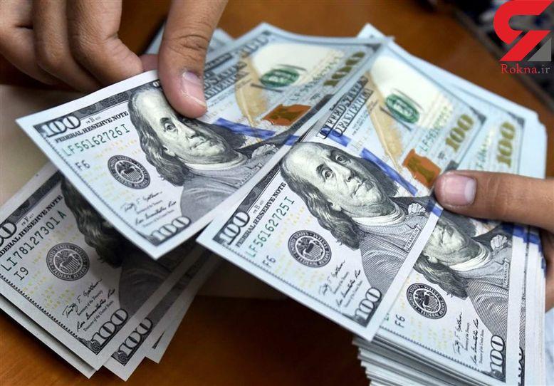 یک بهایی صاحب سایت مشهور اطلاع رسانی قیمت طلا و ارز!