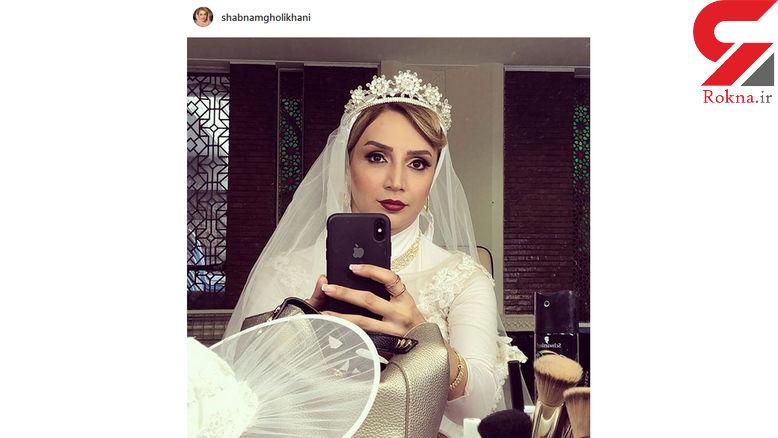 عکس / بازیگر معروف زن عروس شد