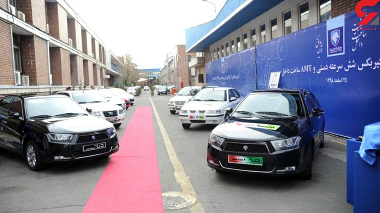 افزایش قیمت محصولات سایپا و ایران خودرو