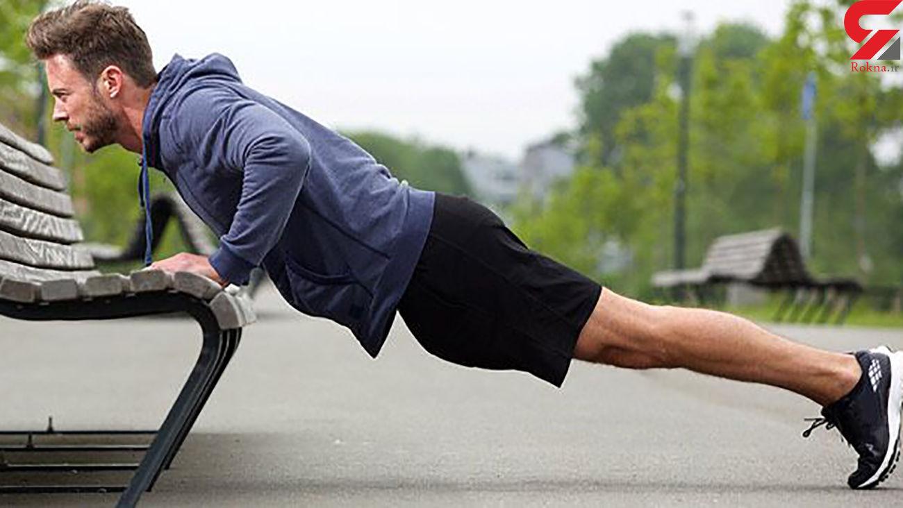 چه ورزش هایی را می توان همیشه انجام داد؟