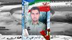 انتشار اولین تصاویر از 2 پلیس که در بامداد امروز کرمان شهید شدند !