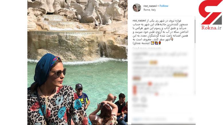 تیپ متفاوت بازیگر معروف زن در ایتالیا +عکس