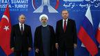 توافق سه جانبه ایران، روسیه و ترکیه در باره آینده سوریه