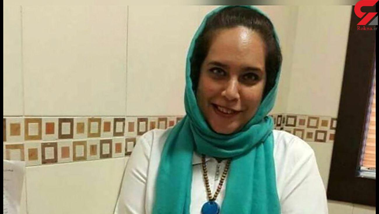 شهادت خانم دکتر فداکار بیمارستان کوثر تهران به خاطر کرونا / امروز رخ داد + عکس