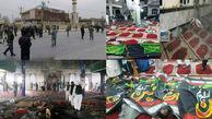 دو انفجار با بیش از ۵۰ کشته در افغانستان+عکس