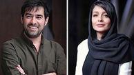 شهاب حسینی و ساره بیات در یک پروژه جذاب و جدید