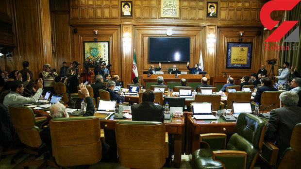اعضای شورای شهر تهران حادثه تروریستی پایتخت را محکوم کردند
