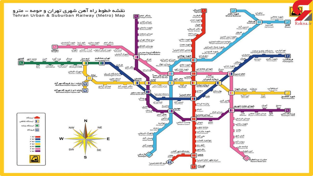 نقشه مترو تهران/ آخرین تغییرات نقشه متروی تهران را ببینید