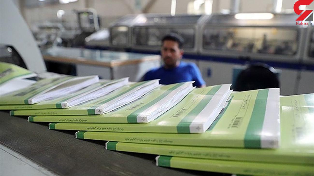 زمان ثبت سفارش کتاب های درسی پایه های ورودی اول، هفتم و دهم مشخص شد